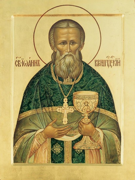 Extrase din Jurnalul Sfantului Ioan de Kronstadt
