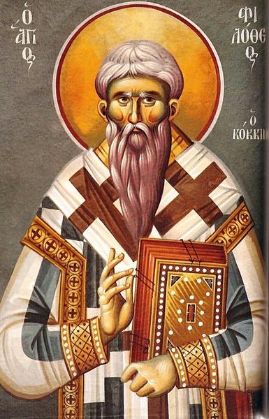Sfantul Filotheos Kokkinos