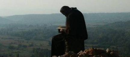 Ce forma de rugaciune ar trebui sa folosesc?
