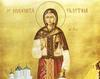 Canon de rugaciune catre Sfanta Mucenita Filofteia