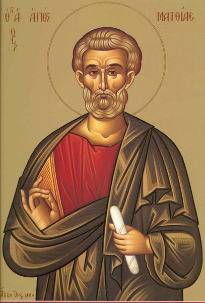 Viata Sfantului Apostol Matia