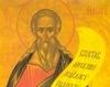 Profetul Amos