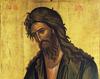 Rugaciune catre Sfantul Ioan Botezatorul