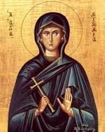 Sfanta Mucenita Evghenia (Ajunul Craciunului)
