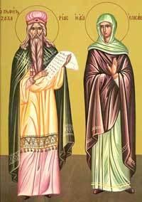 Zamislirea Sfantului Prooroc Ioan Botezatorul; Sfanta Cuvioasa Xantipa si Polixenia