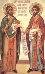 Sfintii Cuviosi Marturisitori Visarion, Sofronie si Oprea; Sfintii Marturisitori Ioan din Gales, Moise Macinic din Sibiel; Sfantul Cuvios Ilarion cel Mare