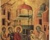 Intampinarea Domnului