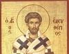 Sfantul Sfintit Mucenic Elefterie