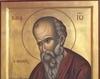 Sf. Apostol si Evanghelist Ioan