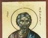 Sfantul Andrei - Doru Ionut Pustianu, Iasi