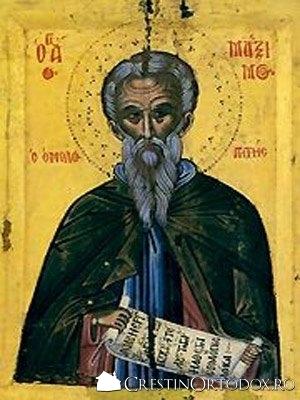 Sfantul Maxim Marturisitorul