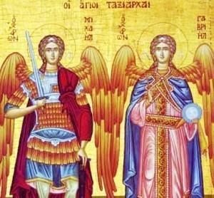 Acatistul Sfintilor Mihail si Gavriil