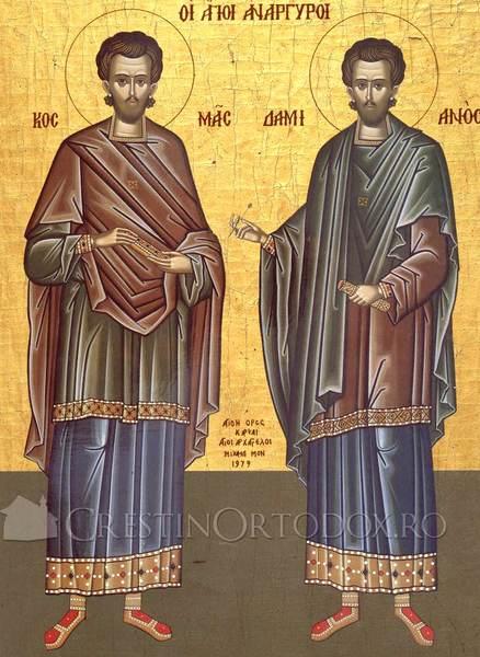 Acatistul Sfintilor Cosma si Damian