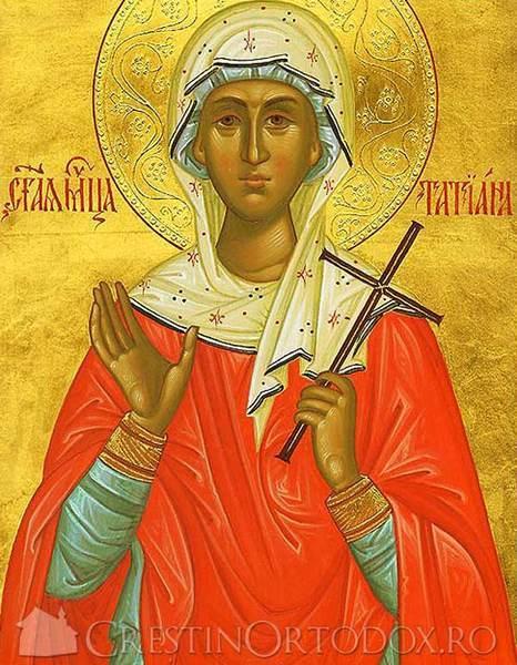 Acatistul Sfintei Tatiana