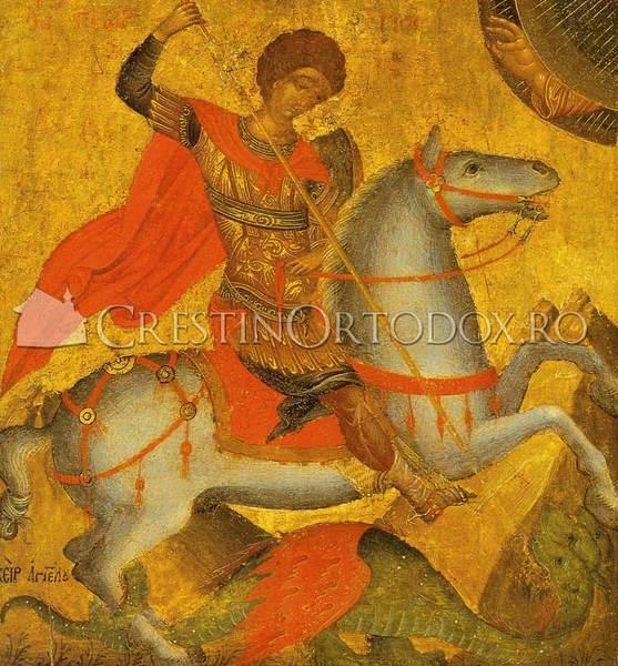 Acatistul Sfantului Gheorghe