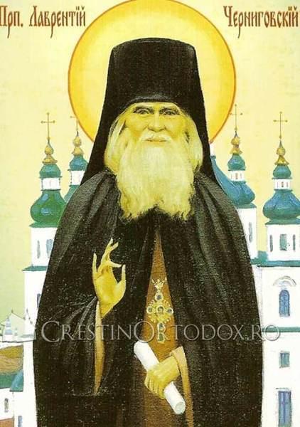 Acatistul Sfantului Lavrentie de Cernigov