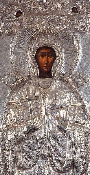Paraclisul Sfintei Eufimia