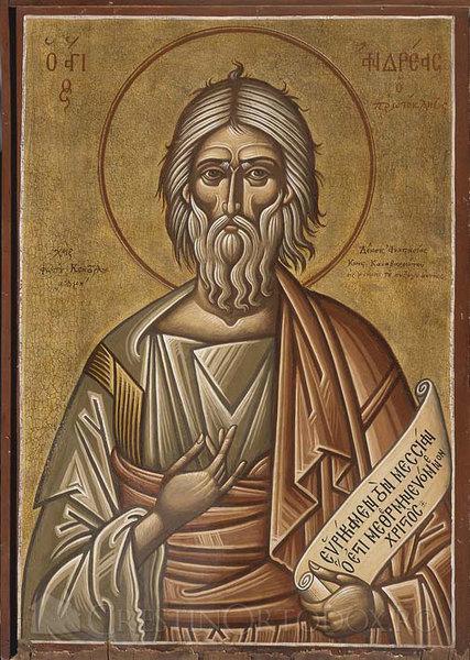 Paraclisul Sfantului Andrei