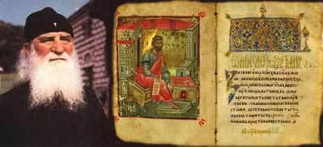 Cum si de ce sa  citim Sfanta Scriptura ?