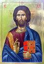 Invatatura protestanta despre cuvantul lui Dumnezeu fata de invatatura ortodoxa
