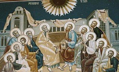 Prezenta si lucrarea Sfantului Duh in Biserica
