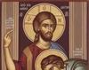 Semnificatia luminii dumnezeiesti in spiritualitatea si cultul bisericii ortodoxe