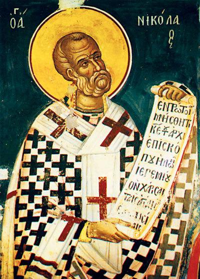 Sfantului Nicolae - Palma si mangaierile