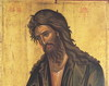 Sfantul Ioan Botezatorul a fost qumranit sau esenian?