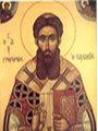Isihasmul, expresie autentica a spiritualitatii ortodoxe