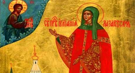 Sfanta Iuliana cea milostiva: sotie si mama sfanta