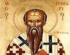 Sfantul Grigorie de Nyssa - filosoful si misticul