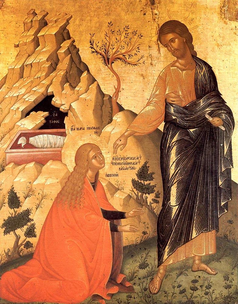 Sfanta Maria Magdalena, modelul biblic al caintei