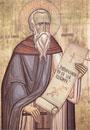 Canonizarea Sfintilor in Biserica Ortodoxa