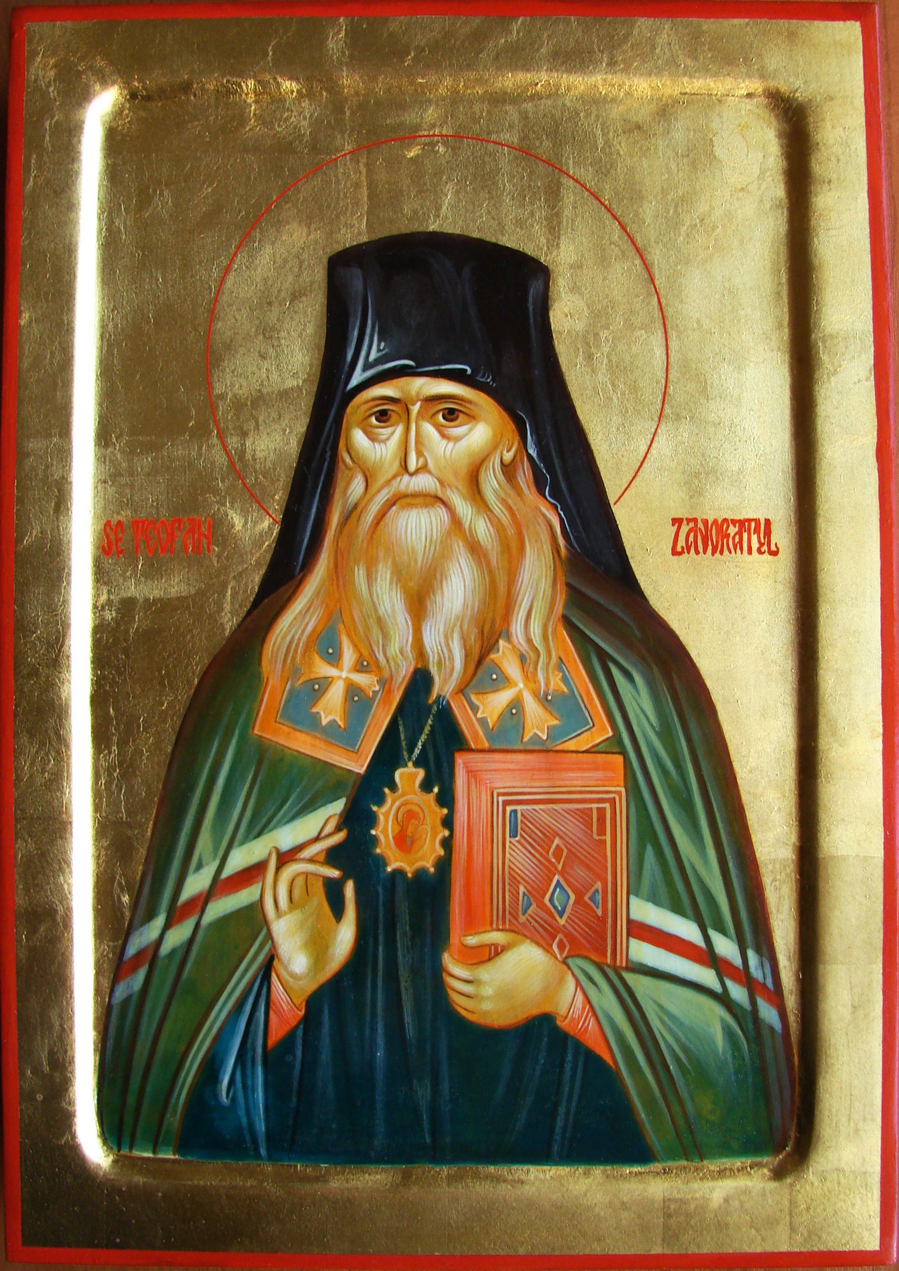 Episcopul Teofan Zavoratul