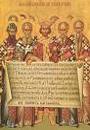 Importanta vechilor sinoade ecumenice si problema unui viitor sinod ecumenic