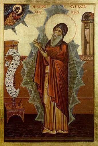 Dorul de Dumnezeu - expresie a identitatii eshatologice