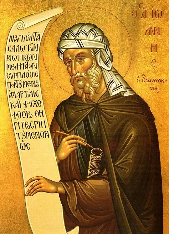 Sfantul Ioan Damaschin