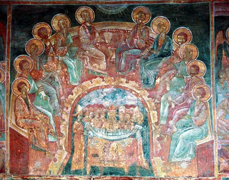 Intemeierea Bisericii