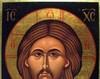 Geneza imaginii bizantine