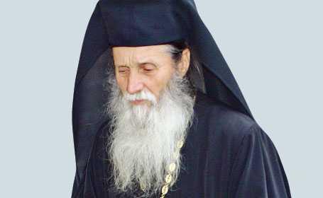 Arhiepiscopia Sucevei  si Radautilor