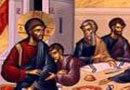 Ultima aratare a Domnului Hristos catre Apostolii Sai