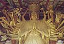 Sufletul in marile religii