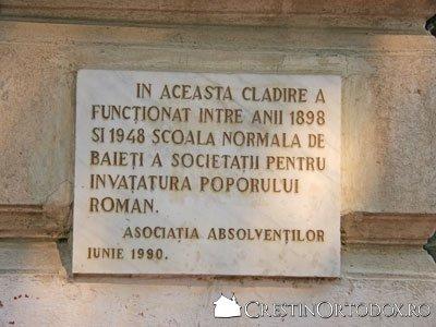Facultatea de Teologie Patriarhul Justinian