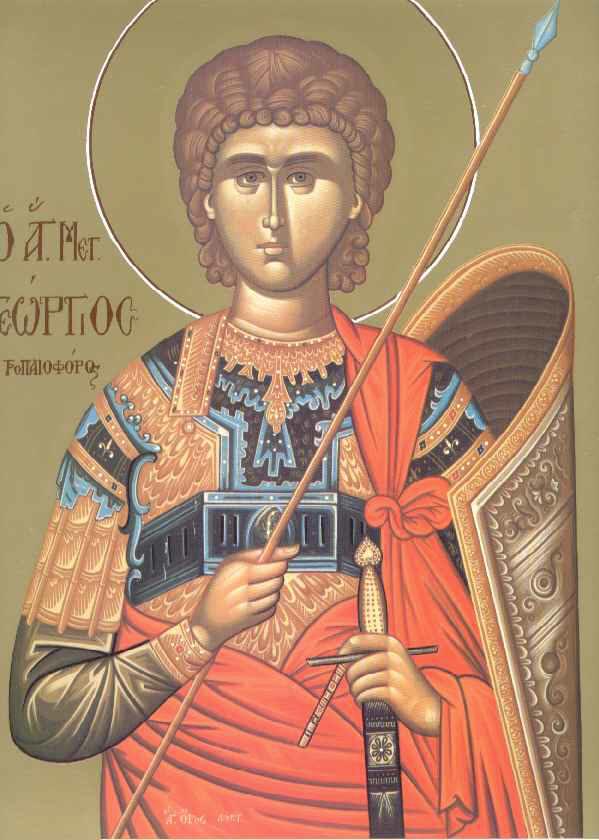 Capul Sfantului Gheorghe