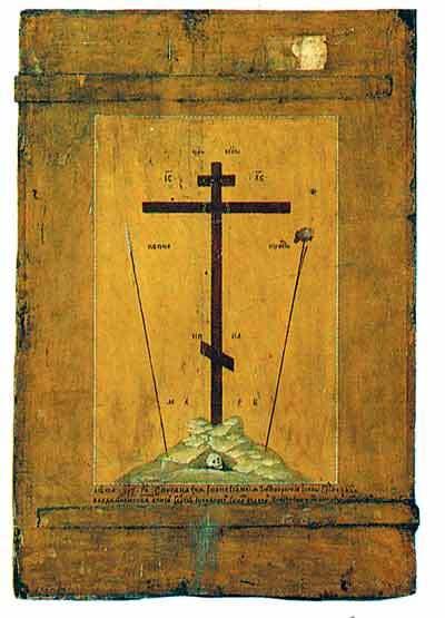 Rugaciunea Sfintei Cruci