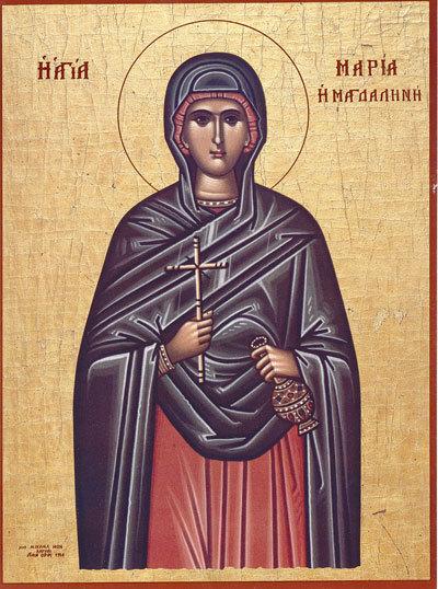 Rugaciune catre Sfanta Maria Magdalena