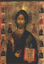 Rugaciune inainte de inceperea Sfintei Liturghii