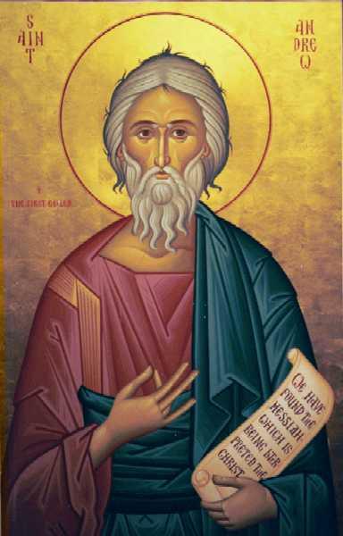 Sfantul Andrei