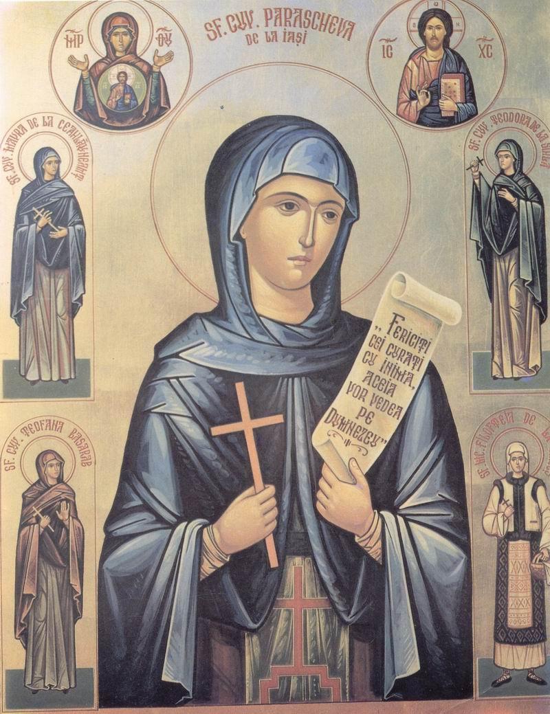 Paraclisul Sfintei Parascheva