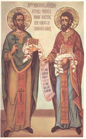 Cuviosii Marturisitori Visarion, Sofronie si Oprea